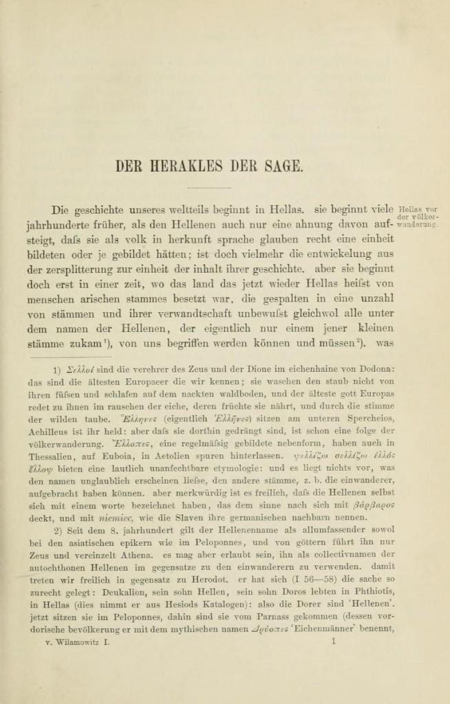 wilamowitz-euripides-herakles-διέλευση
